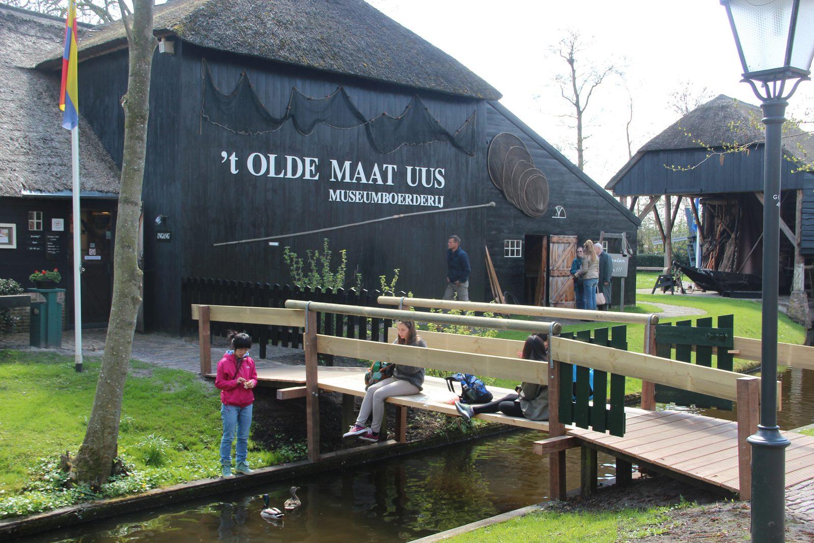 Museum-farm 't Olde Maat Uus DoenvtrbMuseum